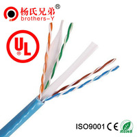 hot sale good quality cat6 copper 0.56mm fluke passed network wholesale made in China