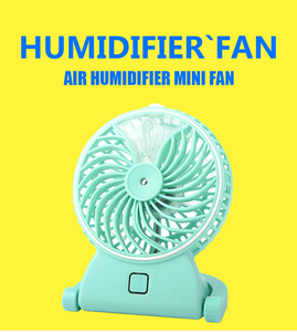 Hot-Sale battery usb rechargeable portable mini fan with humidifier