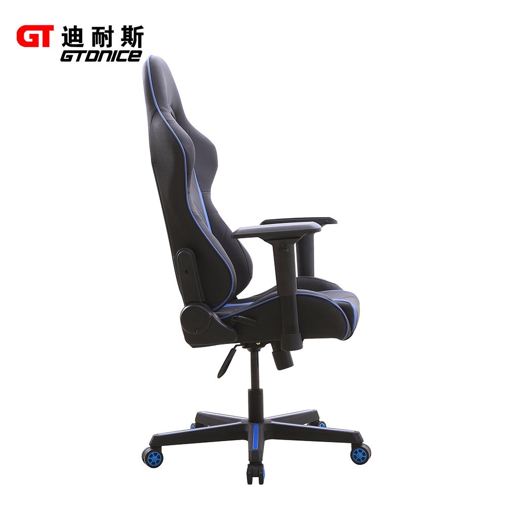 Nuevo diseño ergonómico Gaming asiento de coche del asiento de ...