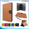 New Product for ipad mini case, for iPad Mini cover case, leather case for ipad mini