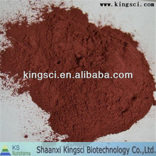 100% Natural Citrinin Free nature made red yeast rice 1%~4%