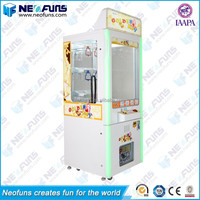 Factory Price Coin Operated Vending Game Machine Key Master Min