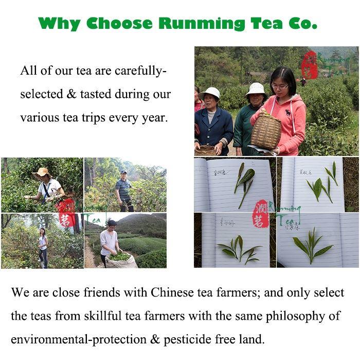Nonpareil Mt Wudong Song Variety Mi Lan Xiang (Honey Orchid) Phoenix Dancong Slim Oolong Tea - 4uTea | 4uTea.com