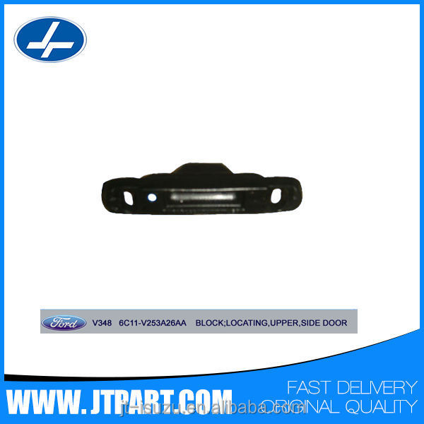 6C11 V253A26AA For JMC Transit V348 genuine parts sliding door locating block