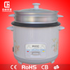white pot straight/cylinder rice cooker