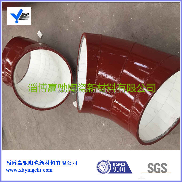 92% High Ceramic alumina Lined bend pipe