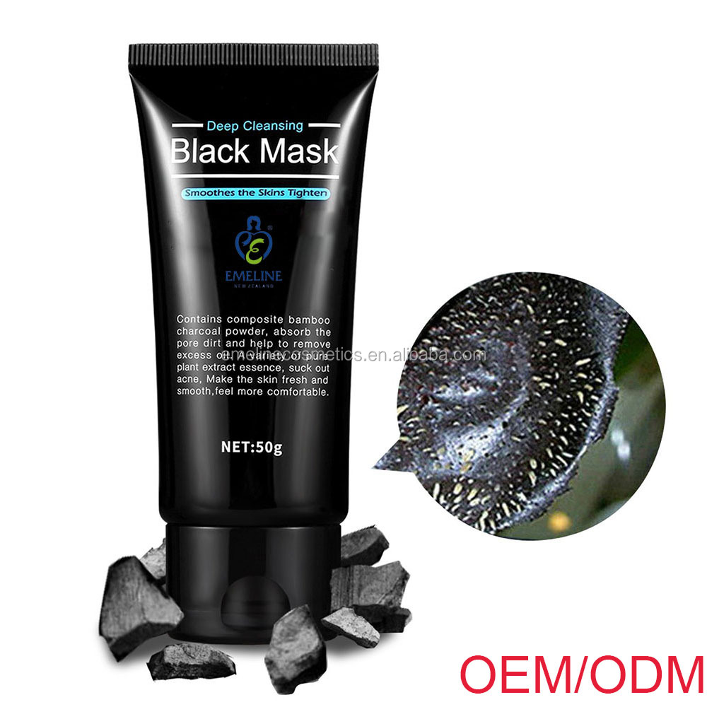 Black Head Face Mask Blackhead Remover Deep Cleansing Peel Off Black Mask