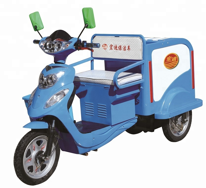 500l Garbage Tricycle Small Cheapest Electric Cleaning