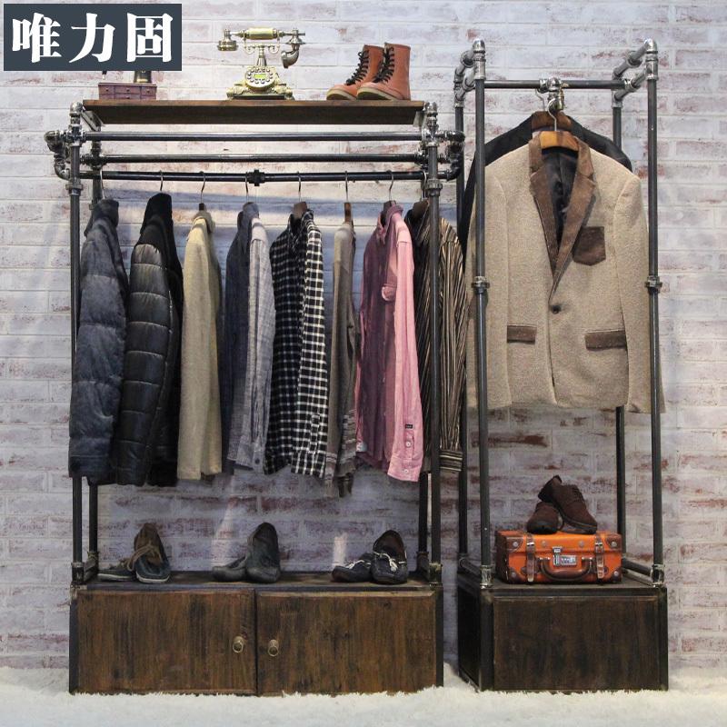Vintage Clothing Racks 89