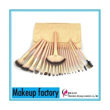 Superior Synthetic Hair 21Pcs Makeup Brush Set