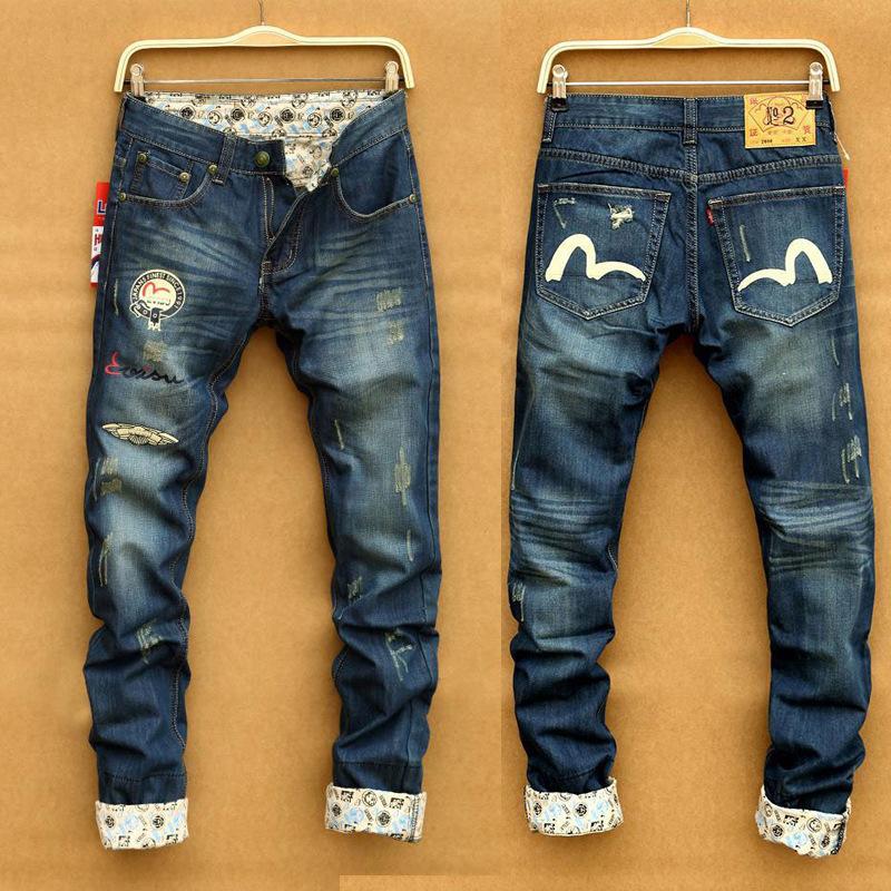 Mens Jeans Companies | Bbg Clothing - photo#20