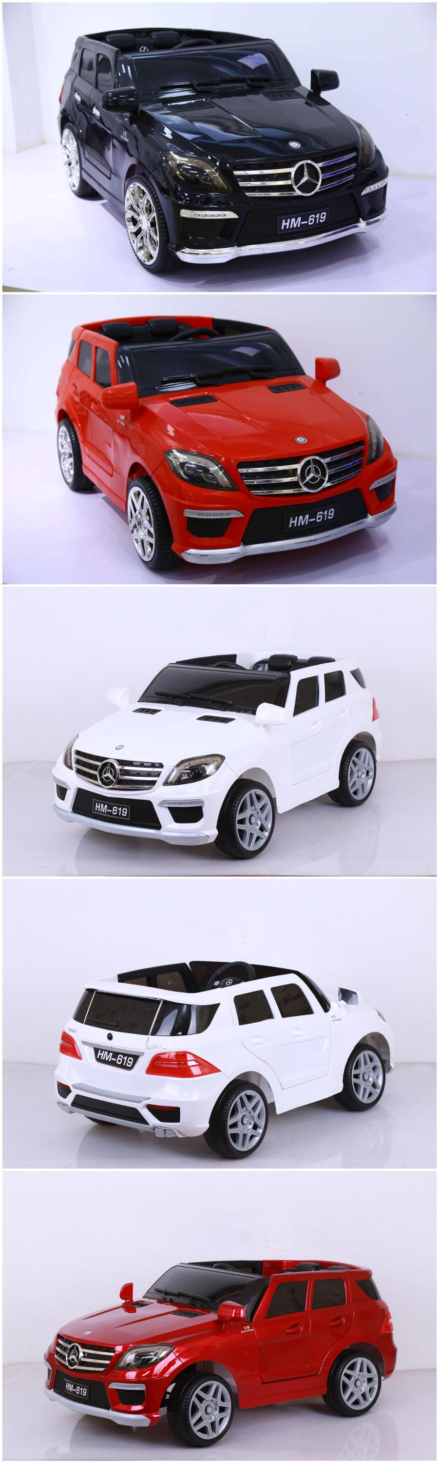 rechargeable electric car toykids car toy automatic baby carrechargeable baby car
