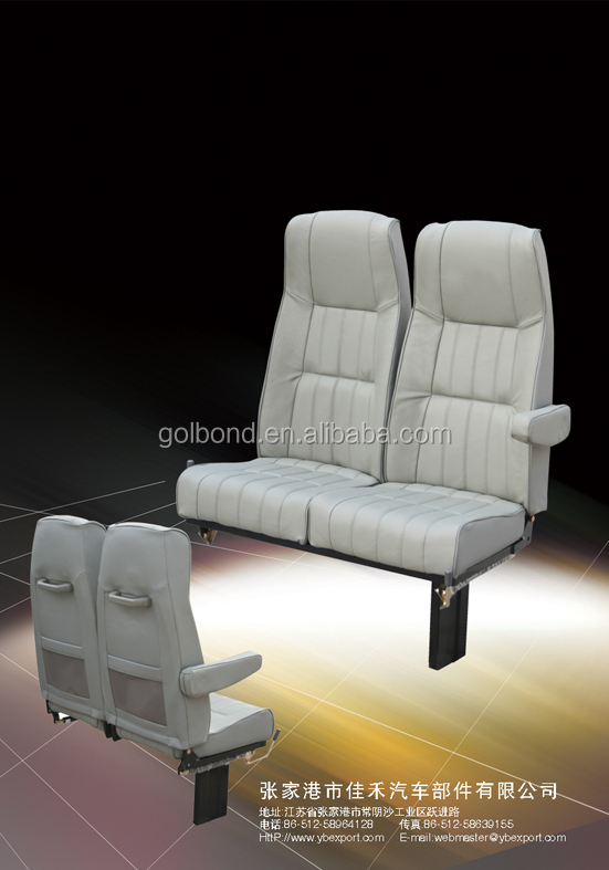 passenger seat for Higer bus seat and seat accessories