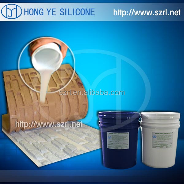 RTV silicone rubber for concrete stamp mold making raw material