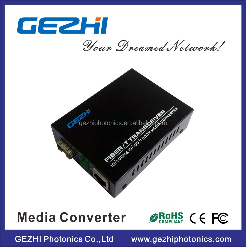 High quality 2km optical to electrical media converter