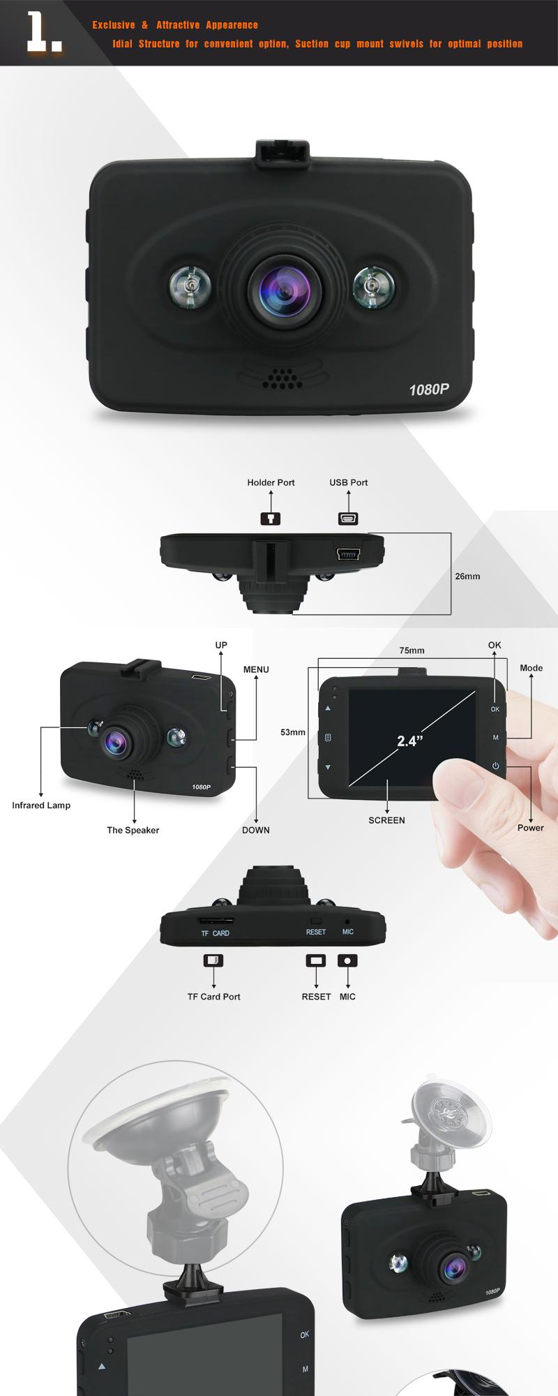 1080P Manual Car Camera CE1247