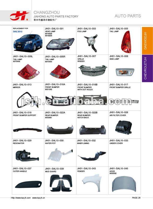voiture pour chevrolet sail 39 2010 pi ces de rechange page26 autres pi ces d tach s du corps d. Black Bedroom Furniture Sets. Home Design Ideas
