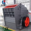 China Impact Crusher Supplier, Professional Impact Crusher Manufacturer