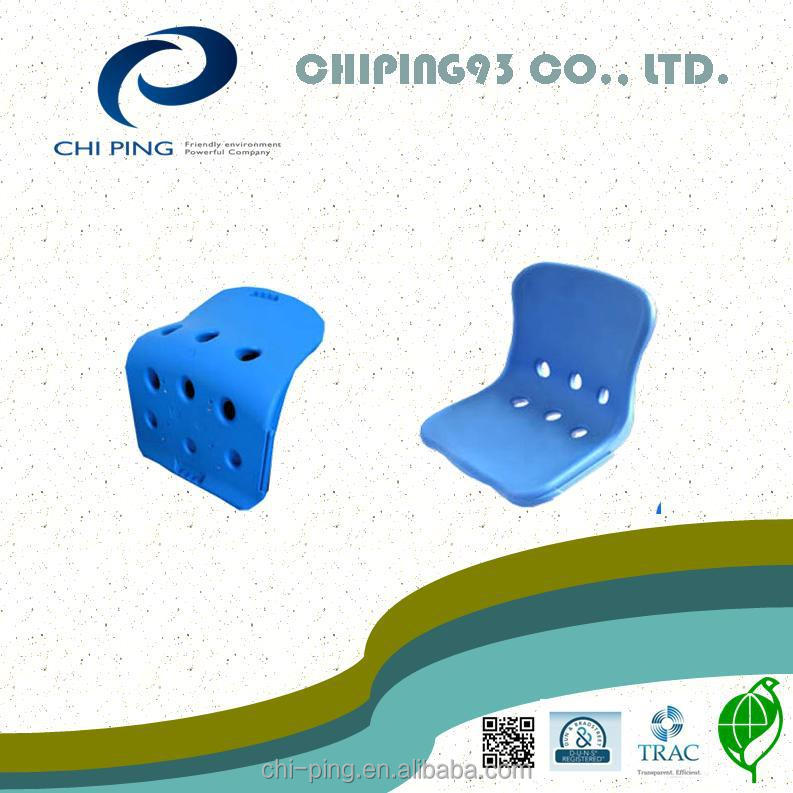 High Quality HDPE for vessel seat or furniture component parts