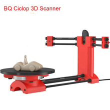 Reprap 3d Open source DIY BQ Ciclop 3d scanner kit(without printed parts) for 3d printer, designer and engineering