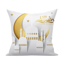16 видов стилей наволочка для подушки Рамадан 45*45 квадратные декоративные подушки для дивана домашний декор полиэстер мусульманские наволо...(Китай)