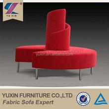 aktion runden sofas einkauf runden sofas werbeartikel und produkte von runden sofas herstellern. Black Bedroom Furniture Sets. Home Design Ideas