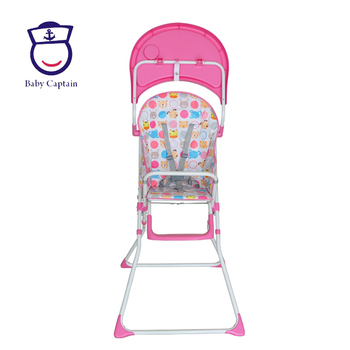 Multi Function Baby High Chair/Folding Chair/Baby Dining Chair With High  Chair