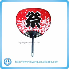 Stampa personalizzata In stile Giapponese Uchiwa, pubblicità PP Fan <span class=keywords><strong>Mano</strong></span>
