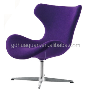 indoor swan chair,living room sofa furniture loung chair set