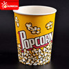 Custom logo printed wholesale cheap popcorn box size