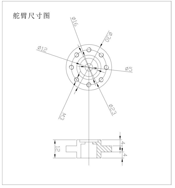 Hi Torque Dc Motor
