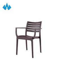 Outdoor Plastic Garden Ratan Chairs For Sale