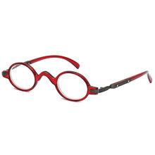 Oulylan классические круглые очки для чтения, женские и мужские винтажные очки кошачий глаз, маленькие очки, высокое качество, по рецепту, очки ...(China)