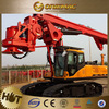 SANY SR235C10 small mobile hydraulic drilling rigs