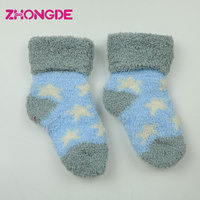 Cute warm winter short kids grey fuzzy folded cuff socks