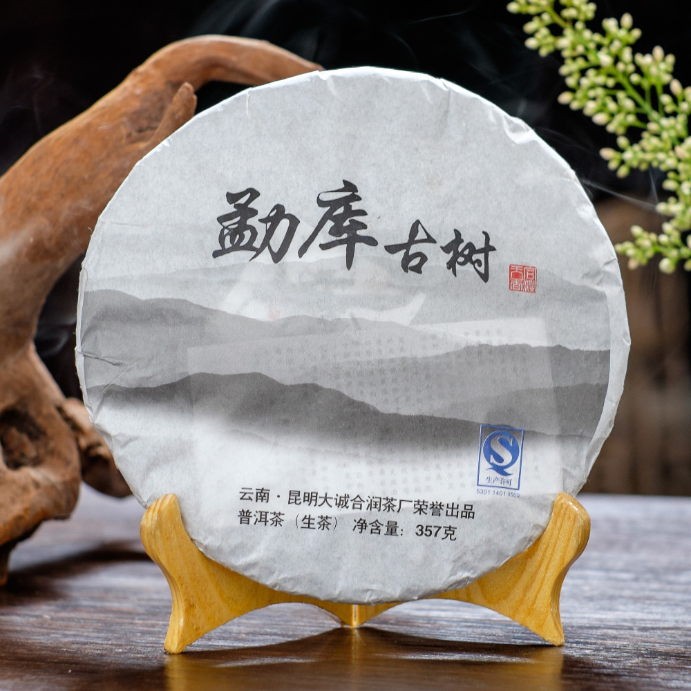 puer tea manufacturer company best selling detox tea