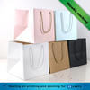 Colorful square shape shopping/garments/clothes bags with rope handle