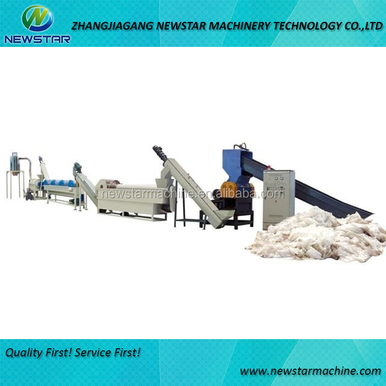 Used HDPE LDPE recycling machine plastic recycle washing line