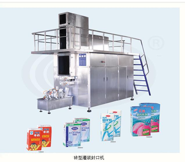 new factory supply 200ml aluminum foil box mango juice filling sealing machine