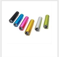 popular consumer electronics Mobile Portable Power Bank battery charger 2600MAH