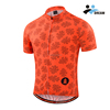 Custom Cycling Wear Professional Cycling Clothing Manufacturer