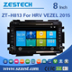 car headrest mount portable dvd player for Honda HRV VEZEL 2015 headrest car dvd player with DVD GPS