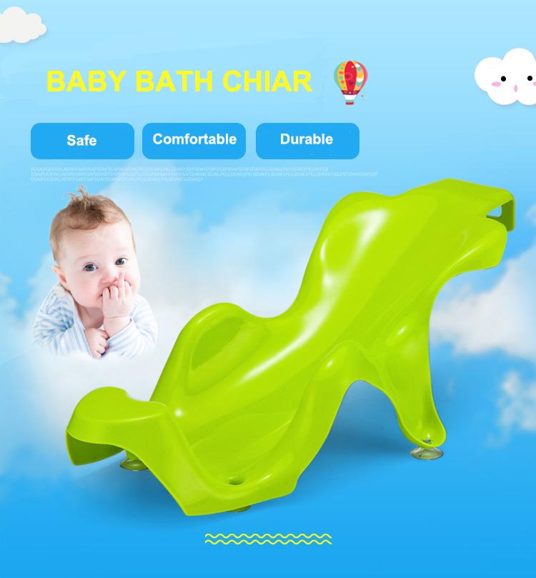 Safety Plastic Children Shower Holder Baby Bath Support Seat Kids ...