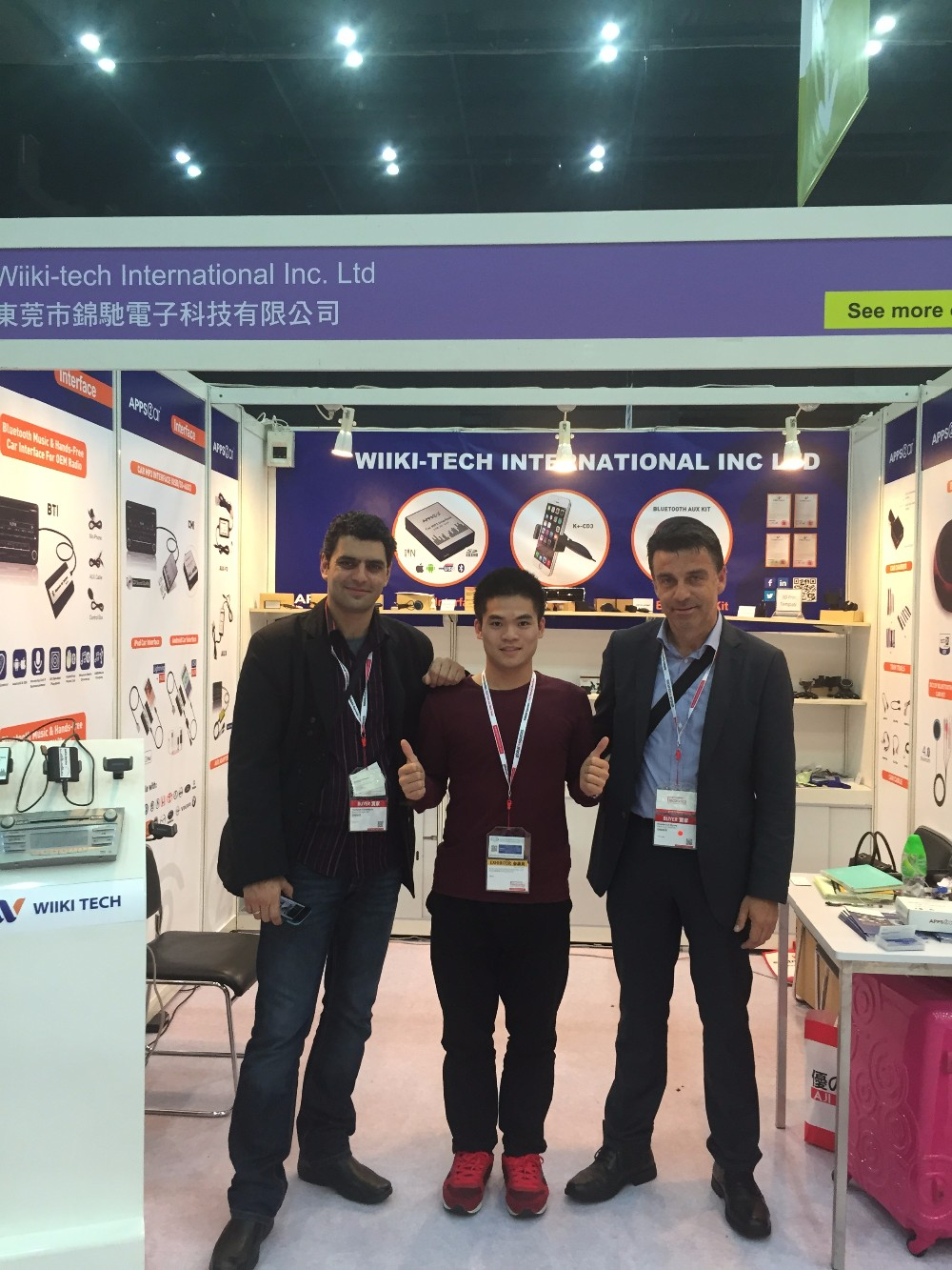HK Fair 1.JPG