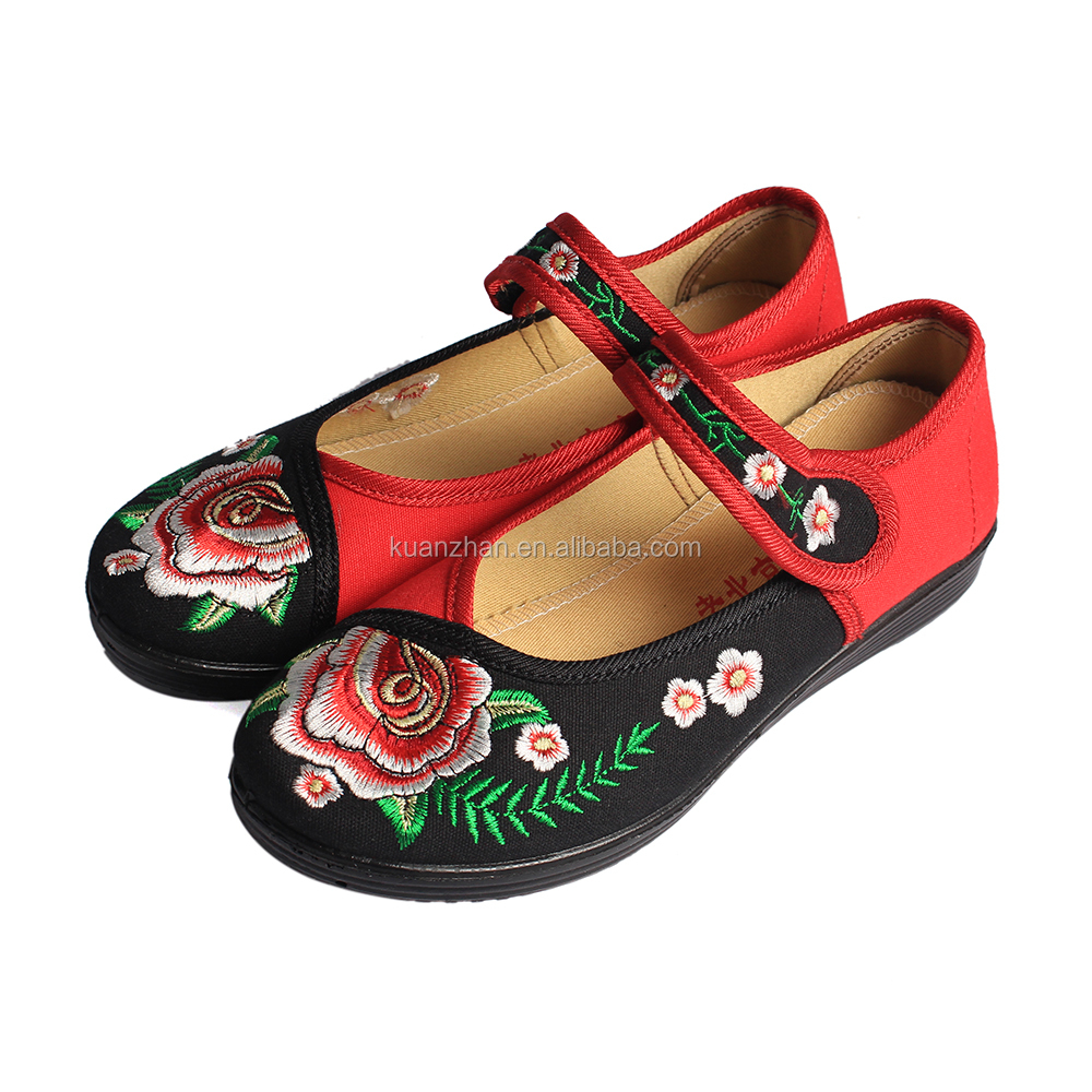 Traditional Chinese Baby Shoes