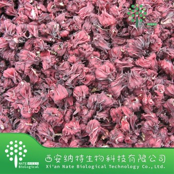 100% Pure natural Roselle calyx Extract / ruselle extract / 30% Anthocynidins for Promoting blood cell destruction