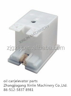 lift square oil can