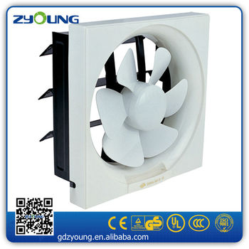 Bathroom plastic exhaust Fan APB-25/air intake fan