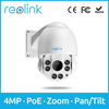 4MP H.264 PTZ WIFI IP Camera HD Zoom Auto-focus Speed Dome with Built-in PoE Reolink RLC-423