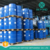 High quality defond mineral oil defoamer price export from factory